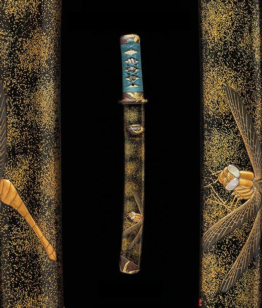 The Tempered Steel Swords of Feudal Japan