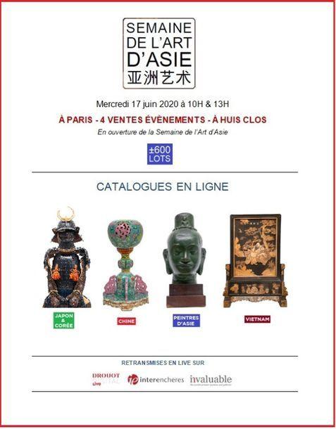 SEMAINE DE L'ART D'ASIE 亚洲艺术