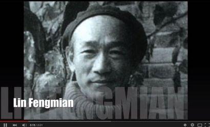 Lin Fengmian - vidéo