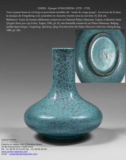 VENTE DU 13 DECEMBRE 2018  CHINE - Epoque YONGZHENG  (1723 - 1735)              Vase à panse basse et col long en porcelaine émaillée dit