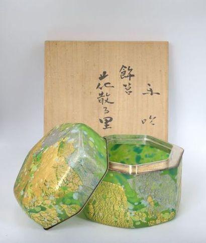 Kyohei Foujita (1921-2004) Maitre verrier japonais Adjugé 12 500.00 €