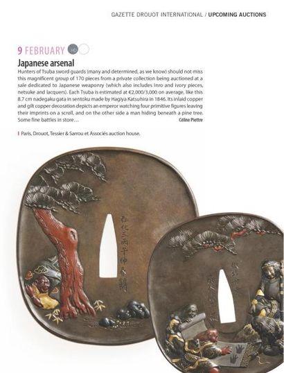 Japanese arsenal