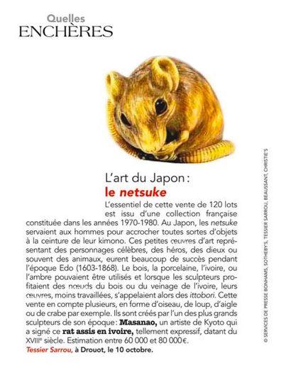 L'art du Japon : le netsuke