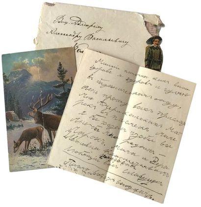 Письма адмирала