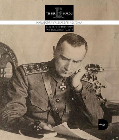 Тайна белого движения: что было в проданных в Париже архивах Колчака