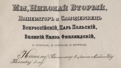 Les archives Koltchak : Une page de l'histoire russe bien tournée