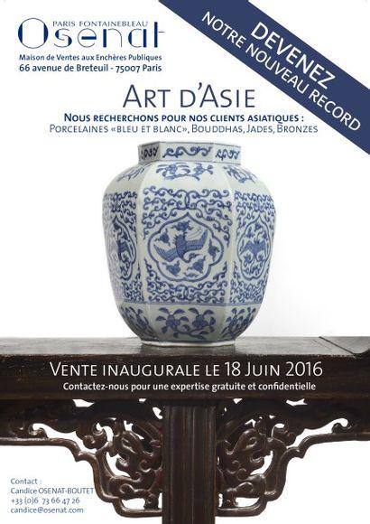 VENTE EN PREPARATION - Art d'Asie