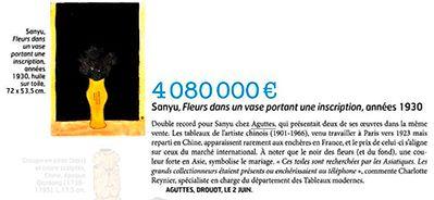 Adjugé 4 080 000 € - Sanyu
