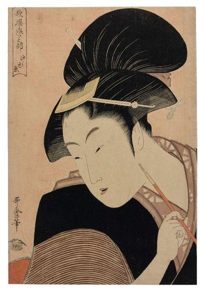 LA COLLECTION PORTIER D'ART JAPONAIS
