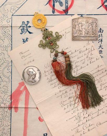 RECORD MONDIAL POUR UNE MEDAILLE DE L'ORDRE DU PAO HSING – CHINE