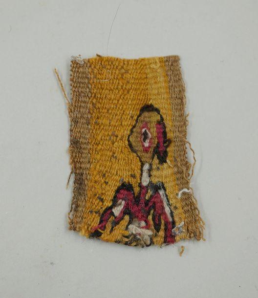Fragment de tissu polychrome représentant...