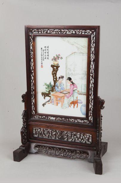 Chine, 2ème moitié du XXe siècle  Panneau...