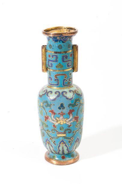 Chine, début XVIe siècle  Petit vase à encens...