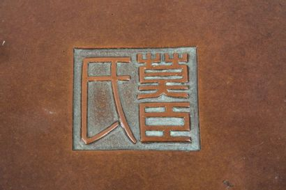 Chine, XIXe siècle  Brûle-parfum quadrangulaire reposant sur quatre pieds, en bronze...
