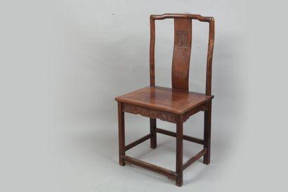 Chine, début XXe siècle  Paire de chaises...
