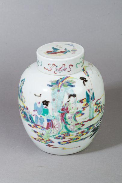 Chine, milieu XXe siècle  Pot à gingembre...