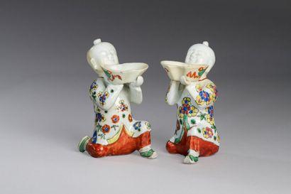 Chine, période Jiaqing (1796 - 1820)  Paire...