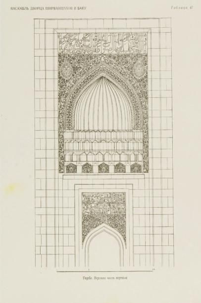 The ensemble of the Shirvanshah palace in...