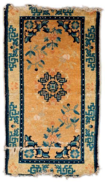 Un tapis Pao Tao, Chien Long, Chine Décor...