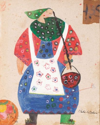 Pavel TCHELICHEW (1898-1957)