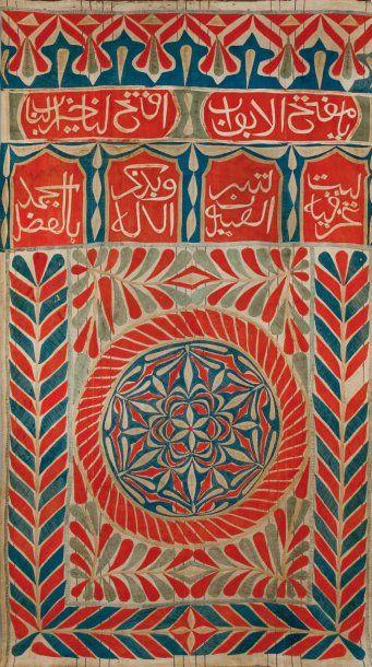 Une Tenture de Mosquée, travail d'application...