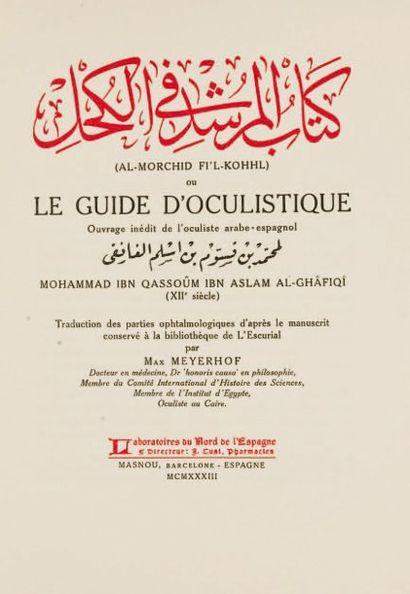 AL-GHAFIQI (Mohammad Al-Ghâfîqî). (Al-Morchid Fi'l-Kohhl) ou le guide d'oculistique....