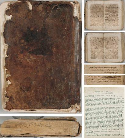 RECORD MONDIAL Rare manuscrit Andalou de l'an 514 de l'hégire (1120 de l'ère chrétienne)...
