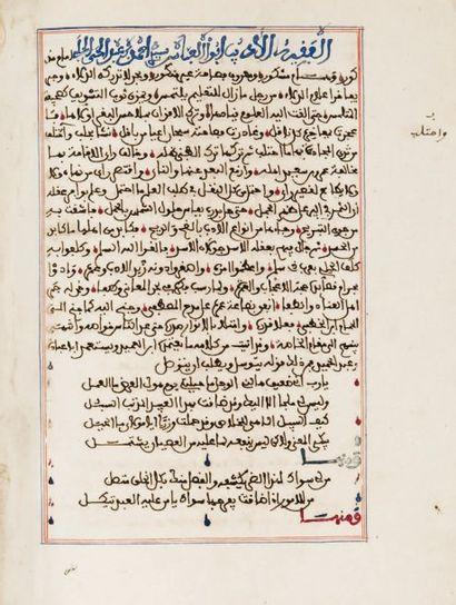 EL-ALAMI (Abu Abdallah Mohammed b. et-Tayyeb). El-Anis el-Motrib fi-man laqituhu...