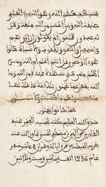 EMIR ABDELKADER. Partie de Coran calligraphié par l'Emir Abdelkader à l'âge de 14...