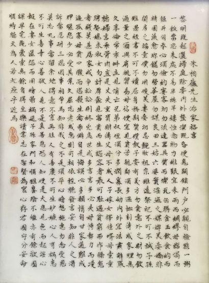 Ecran en porcelaine orné d'une longue calligraphie...