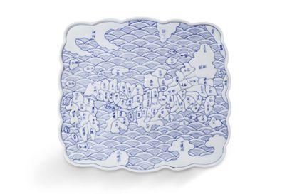Plat quadrangulaire polylobé en porcelaine...