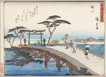 Lot de deux estampes, dont Hiroshige, chuban...