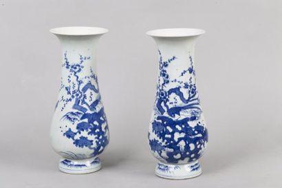 Japon, fin XIXe siècle Paire de vases balustres...