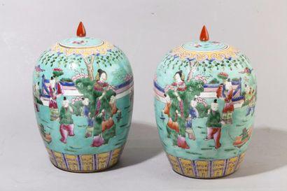 Chine, début XXe siècle Paire de pots à gingembre...