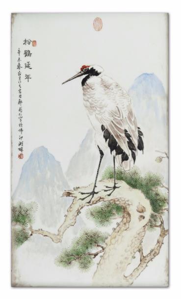 Chine, XXe siècle Plaque en porcelaine et...