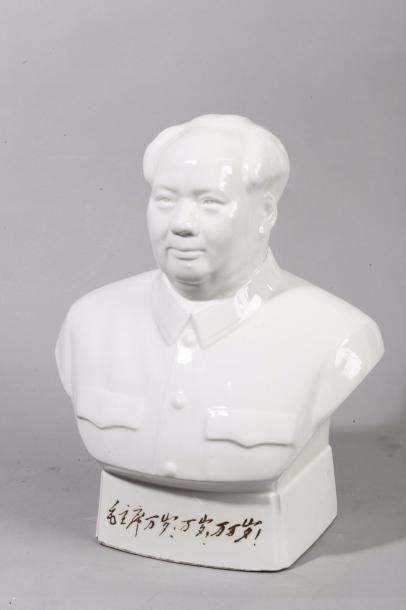Chine, années 1960 Buste en porcelaine blanche,...