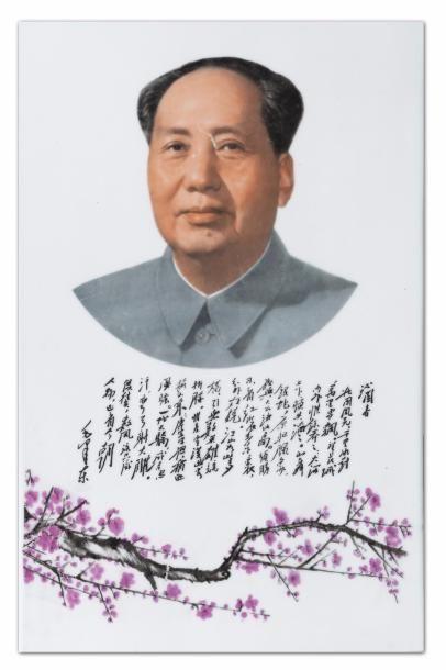 Chine, 2ème moitié du XXe siècle Lot de deux...