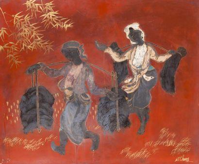Nguyen Tien Chung (1914-1976) Les deux porteurs...