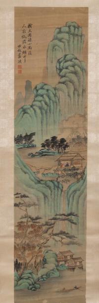 Chine, vers 1900 Peinture verticale à l'encre...