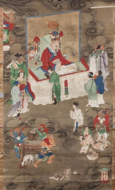 Chine, période Qing, fin XVIIIe – début XIXe...