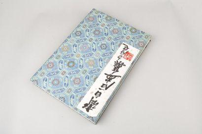 Chine, milieu du XXe siècle Qi Baishi. Album...
