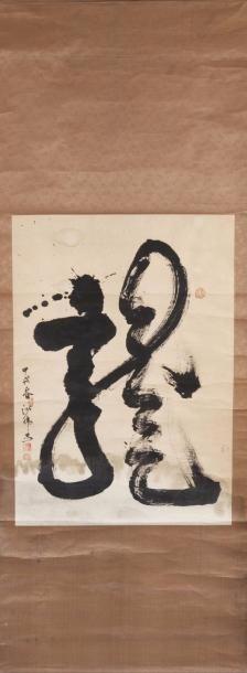 Chine. Deux calligraphies sur papier évoquant...