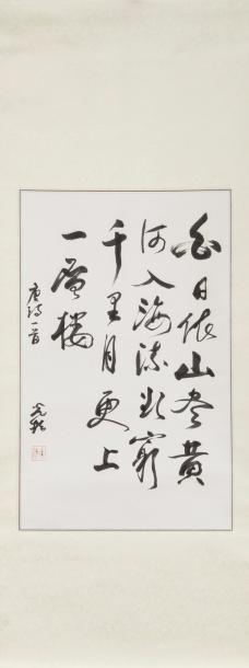 Chine. Calligraphie à l'encre sur papier,...