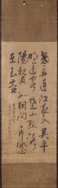 Chine. Calligraphie sur papier évoquant un...
