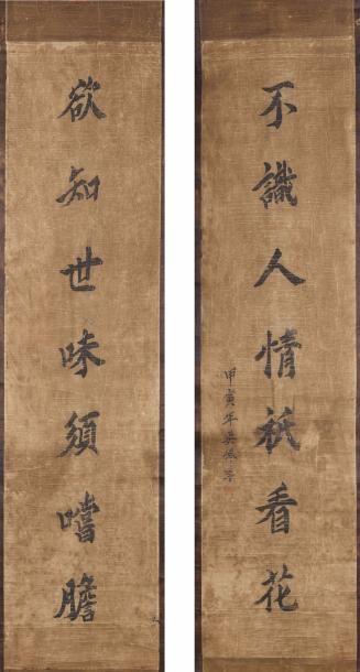 Chine. Paire de calligraphies sur papier,...
