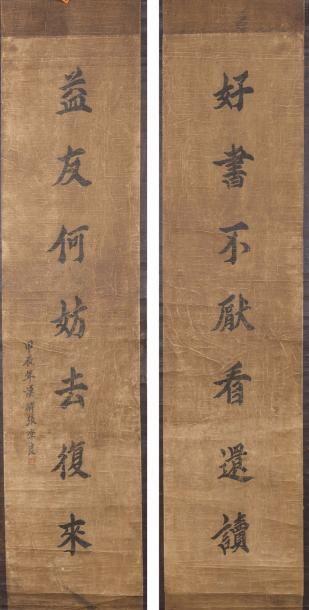 Chine. Deux calligraphies à l'encre et couleurs...