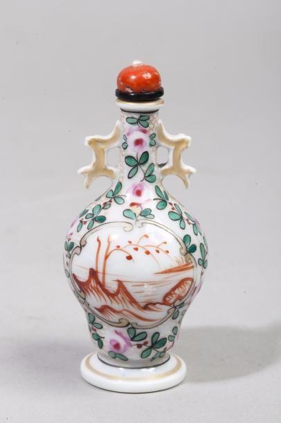 Chine, XIXe siècle Flacon tabatière de forme...