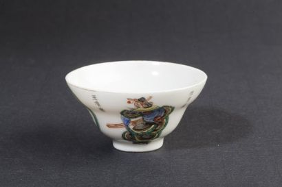 Chine, XIXe siècle Petite coupe à bord évasé...