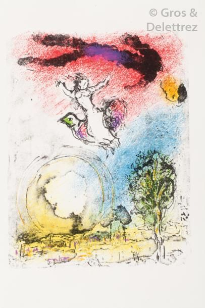 [Chagall] Georges POMPIDOU