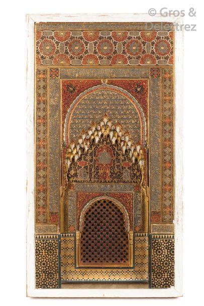 Maquette d'une façade de l'Alhambra de Grenade...